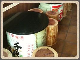 蔵元直営田中文悟商店